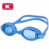 Masters Goggle -CSS-940 S-BLUE-