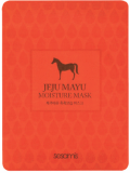 Jeju Horse Fat Moisturizing Mask