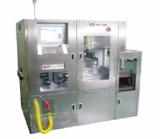 Flux Pre-Cleaner System FPS-7200V