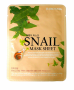 snail S.jpg