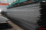 Shipbuilding Steel Plate DNV A32,A36,A40,D32,D36,D40,NV E32,E36,E40,F32,F36,F40,A,B,D,E,