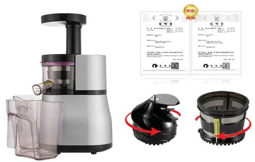 Slow Juicer Nutrients : Nutrients saving Slow Juicer from Shinil Industrial Co.,Ltd. B2B marketplace portal & South ...