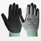 Guardman NBR Gloves