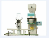Automatic Quantitative wheat flour powder Packing Machine_we