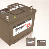 Automotive MF Battery[Intai Co., Ltd.]