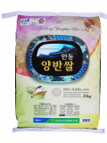 Korean Premium Short Grain White Rice