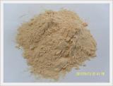 Shrimp Extract Powder