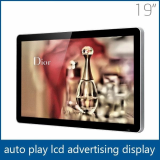 18-70 inch digital screen advertising