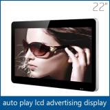18-70 inch window advertising screen