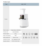 Wellhas Slow juice extractor_Smart type_