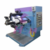 Inspection machine RW Series