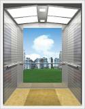 [EUCCK] Observation Elevator