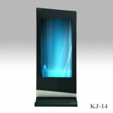 KJ-14