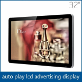 32-70 inch advertising screen
