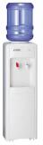 Bottled Water Cooler (B5CH, B5C)