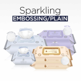 ONDOUDOU Sparkling Embossing - Plain Baby Wip