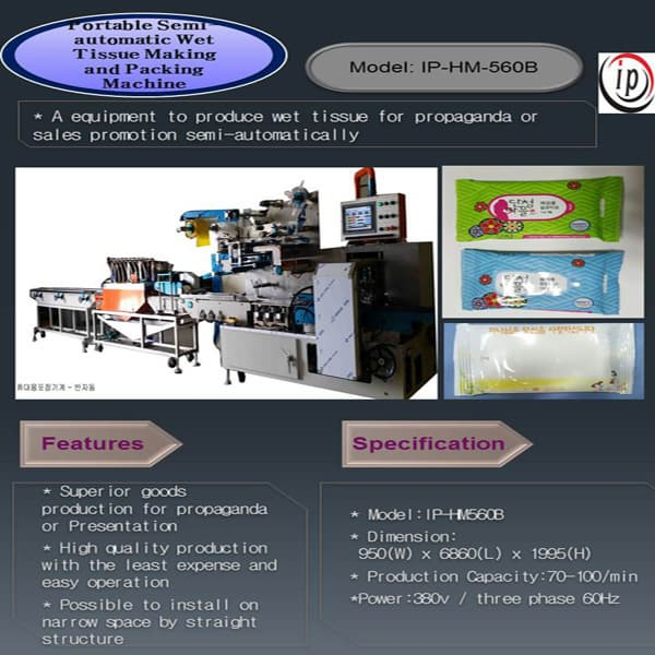 Wet Tissue _ Wipes _ Making and Packing Machines