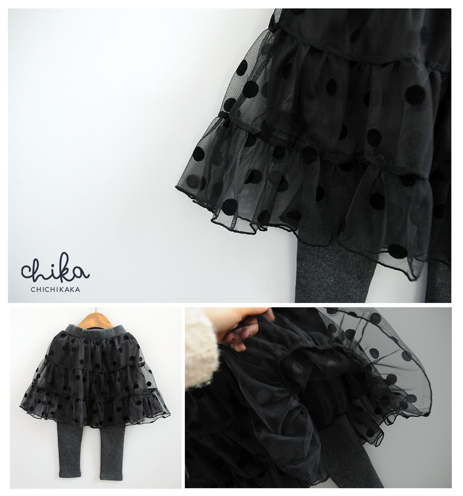 Chichikaka DOT PANTS SKIRT PT