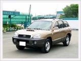 Used SUV -Santafe Hyundai