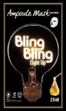 Bling Bling Light Up Mask Pack