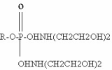 Alkyl phosphate diethanolamine salt