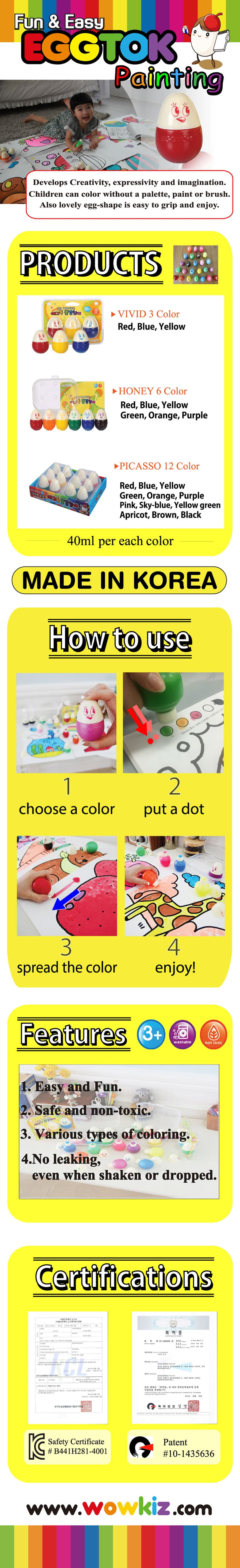 Eggtok  vivid 3color _ watercolor painting material for kids