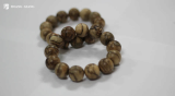 High Quality Agarwood bracelet for men - ABSM