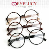 2012 Fashion Glasses Frames Made in Korea