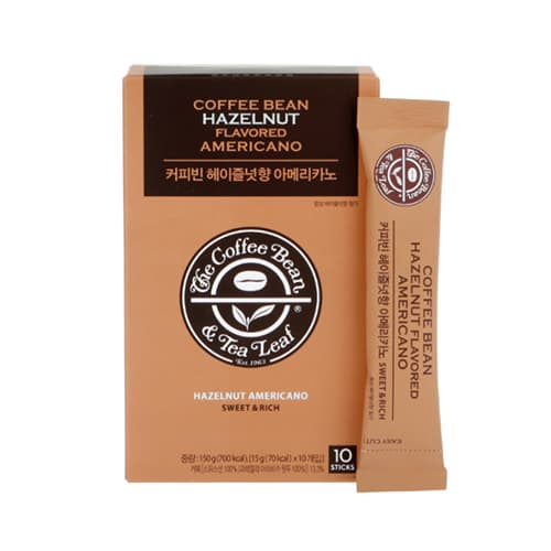 Coffee Bean Arabica Gold Coffee Mix