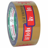 BOPP Adhesive Packing Tape Tan Color _ Rubber