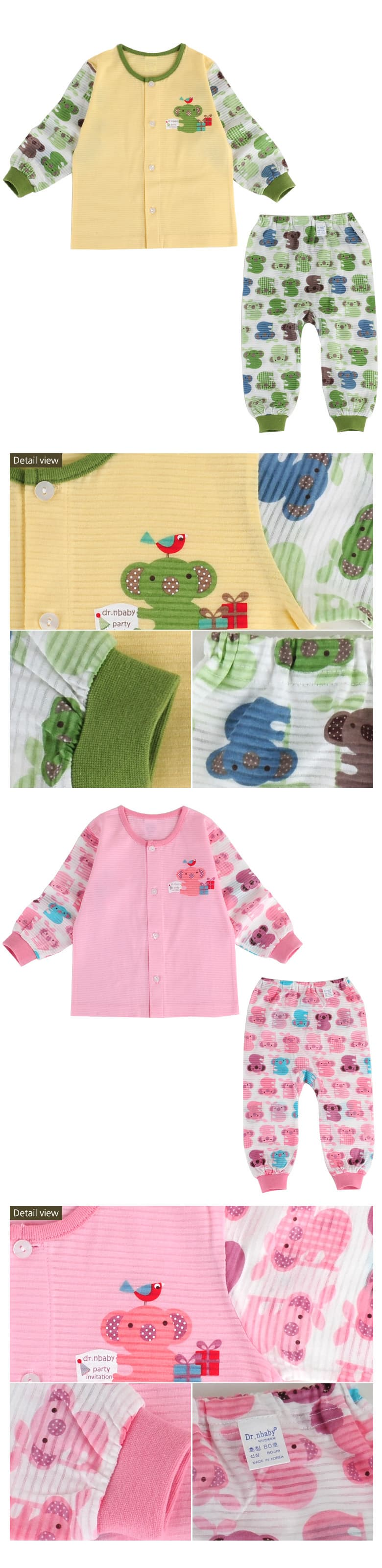 single layer long sleeves pajama set  koala