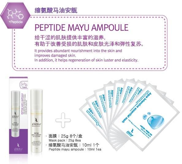 Cv cv international mask pack pack peptide horse oil skin care - Lustre multi ampoules ...