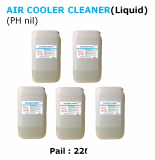 AIR COOLER CLEANER Air cooler and air side cleaning treatment