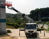 Aerial Work Platform Crane Truck (HGCS270)