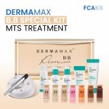 DERMAMAX B_B Special Kit MTS Treatment
