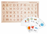 English Wooden Blocks