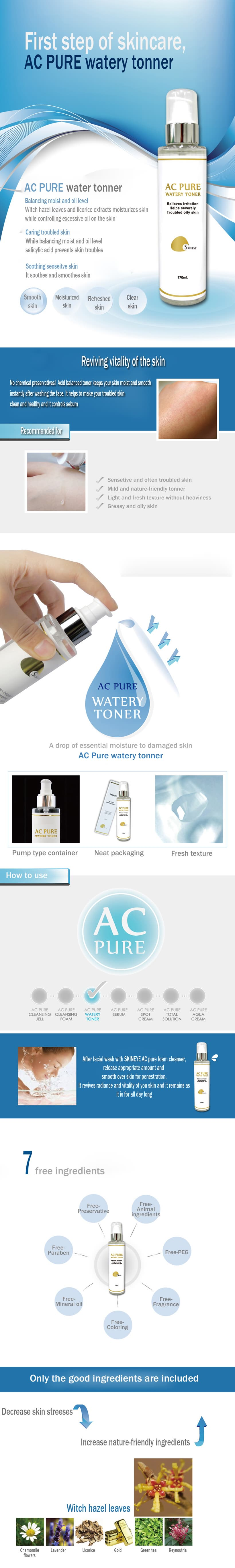 Natural Cosmetics Watery Skin toner