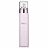 Crecell  Ultimate Intensive Essence_100ml_
