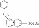 Leveling Agent_ SDimethyl distearylammonium