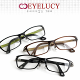 2012 Korea Fashion Glasses Frames