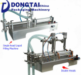 oil bottle filling machine-Jinan Dongtai