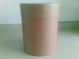 Pyridoxine hydrochloride(Vitamin B6)