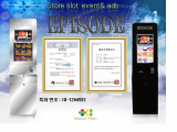 EPISODE slot event machine