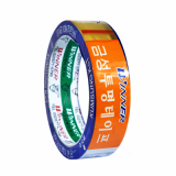 BOPP Adhesive Packing Tape Rubber _ Acrylic