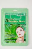 LUS Mask Sheet