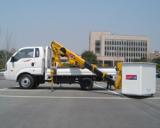 Aerial Work Platform Truck (HGS100)