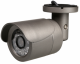 2 MP H_265 HD IP Mini Bullet Camera