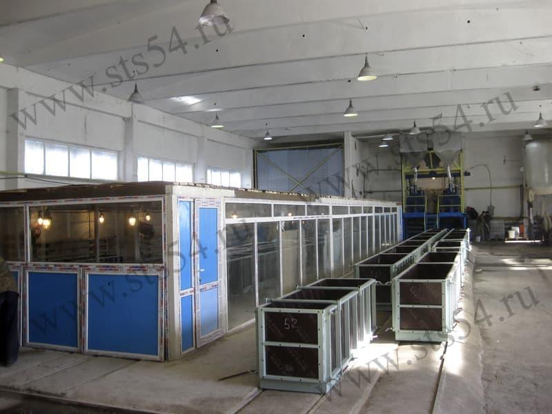 Foam Concrete Blocks Plant From Siberian Constructing