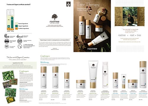 Organic cosmetic_ Rootree cleansing water
