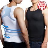 BODYKING Men_s Chest Compression Slimming Body Shaper Vest